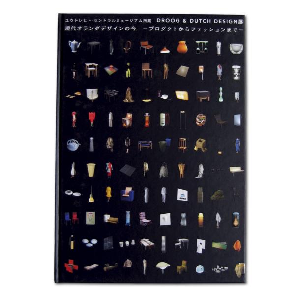 Droog & Dutch Design Book