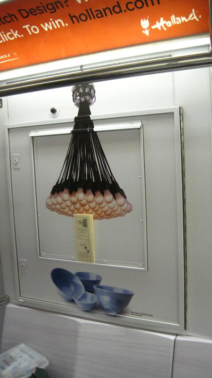 subway 85 lamps